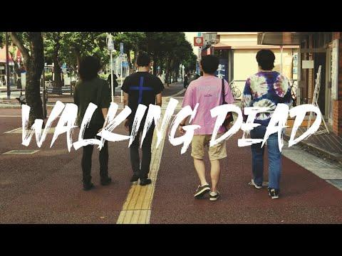 FREE WALK FREE - WALKING DEAD (MUSIC VIDEO)