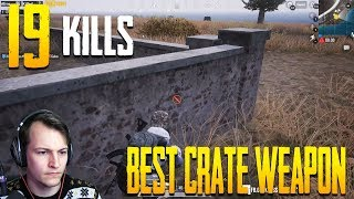 The best Weapon in PUBG Mobile?