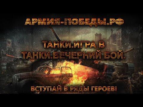 Приложение казино вулкан Заводоуковск установить Приложение казино вулкан Павловский Поса установить
