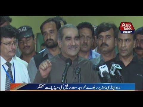 Rawalpindi: Railway Minister Khawaja Saad Rafique Addressing Media
