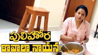Anchor Suma Making Pulihora at Home | Suma Pulihora Making