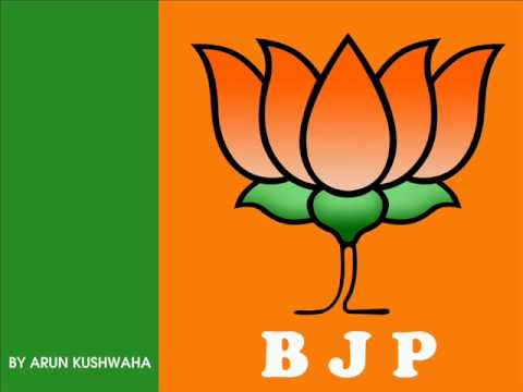 bjp ringtone for 2014 elections