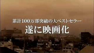 続きはこちら http://penya.net/ 出演:石田卓也、谷村美月、大東俊介、...