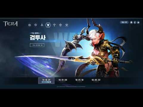 TERA [KR] - Online Awakening 7 Class - Action Skills Demo