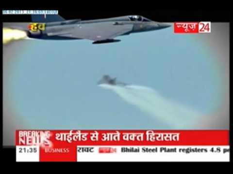 aero india 2013 spl  PArt 2