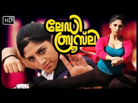 Malayalam Full movie LADY BRUCLEE | Lady Action | Malayalam Dubbed film | Malayalam Action Movie