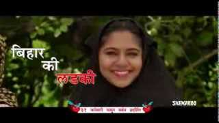 Pune Via Bihar Marathi Movie Trailer