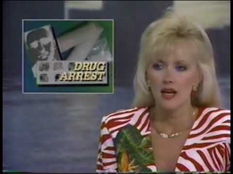 KNOE TV 8 News The Late Report July 1 1993