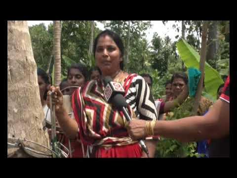 Ground Report - Kerala - Mahila Kisan Sashakthikaran Pariyojana