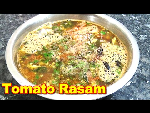 Tasty Tomato/Thakkali Rasam Recipe in Tamil | தக்காளி ரசம்