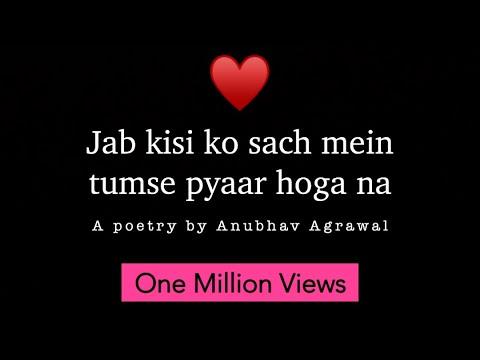 ♥️ Jab Koi Sach Me Pyaar Karega | Best Poetry On Love By Anubhav Agrawal - Iwritewhatyoufeel
