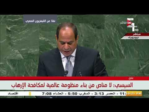 الرئيس السيسي: مصر شهدت قفزات نوعية في مجالات حقوق الإنسان والمرأة  - نشر قبل 8 ساعة