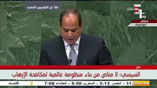 الرئيس السيسي: مصر شهدت قفزات نوعية في مجالات حقوق الإنسان والمرأة