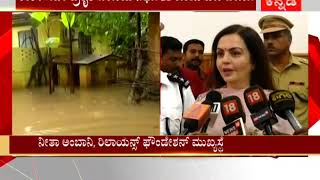 Reliance Foundation donates  to Kerala CM's Relief Fund