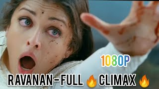 Ravanan - full climax ( tamil) HD