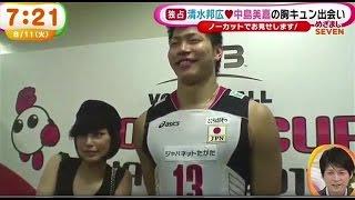 【日本娛樂】中島美嘉和日本國家隊排球選手清水邦廣去年聖誕節結婚,早...