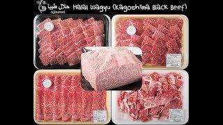 Halal Kagoshima Black Wagyu (Kuroge Wagyu)