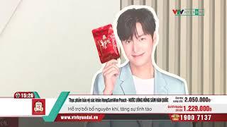 [VTV-HYUNDAI]CHEONG KWAN JANG_BỘ 50 GÓI HỒNG SÂM NƯỚC WON (70ml/gói)