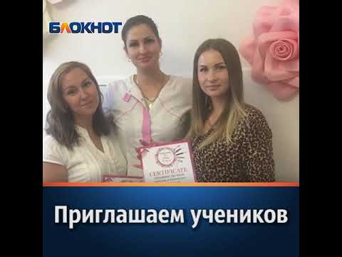 Школа-студия By Elena Evseeva @lashmaker_elenaevseeva