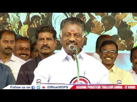 Former CM Of Tamilnadu O Paneerselvam Thirunelveli long