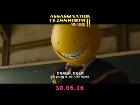 Assassination Classroom: The Graduation (30 June 2016)