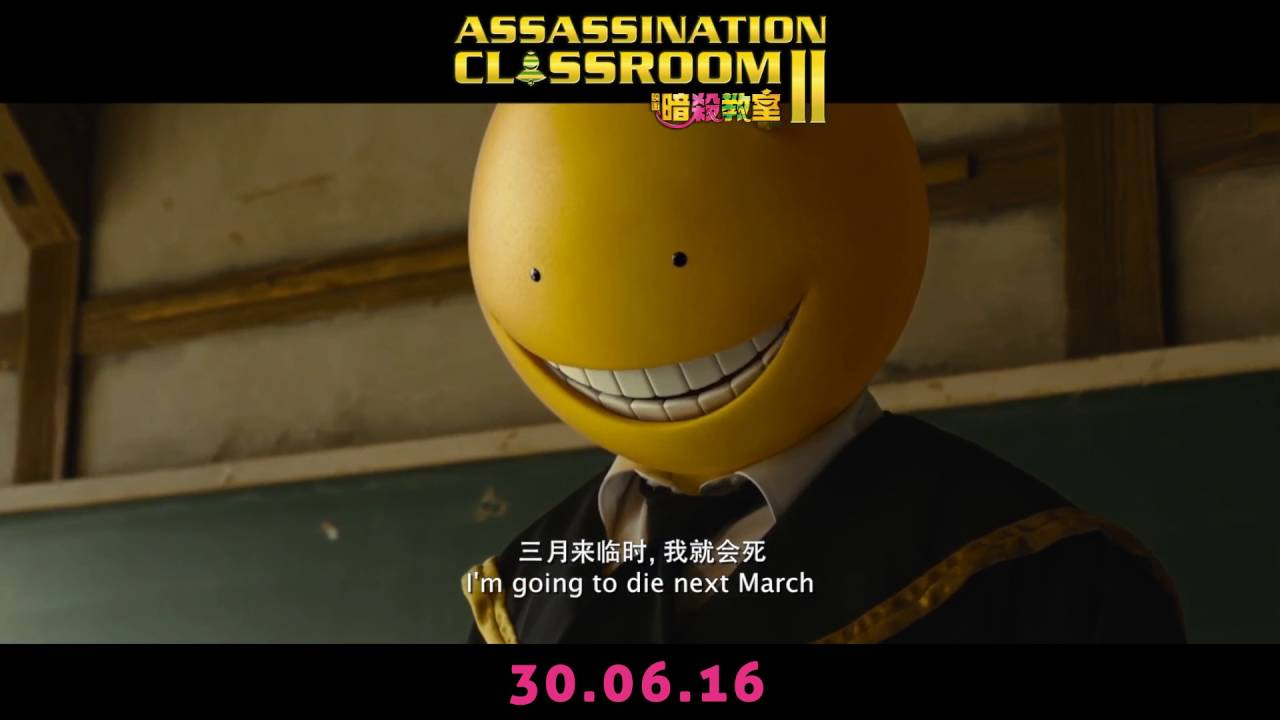 Assassination Classroom La Graduacion 2016 Filmaffinity