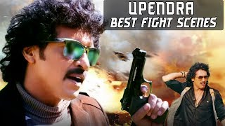 Upendra Best Action Scenes | 2019 Latest Hindi Dubbed Fight Scenes