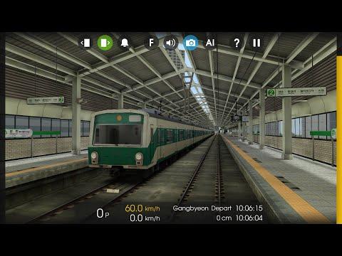 Hmmsim 2 - Train Simulator Android Gameplay 1080p [HD]
