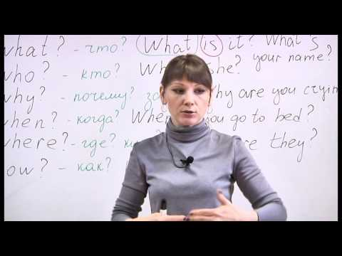 Английский на 5! Урок 8. Часть 1. Тема Вопросительные слова. Школа иностранных языков «ИтелЛингва»