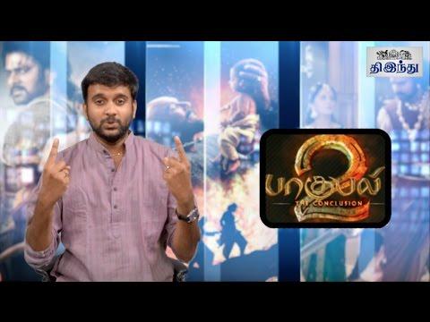 Baahubali 2: The Conclusion Review | Bahubali 2 | Prabas | Anushka | Sathyaraj | Selfie Review