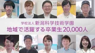 2017年10月15日(日) 【ホームカミングデー~卒業生の集い~】開催 詳...