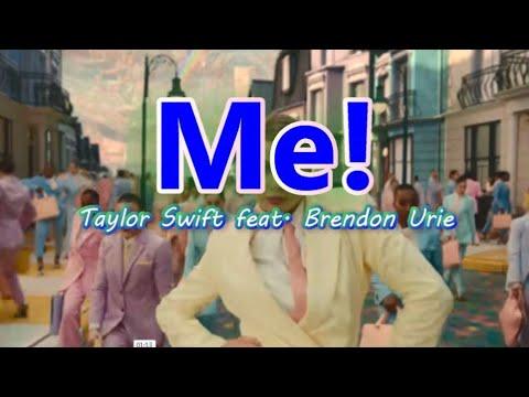 Taylor Swift feat. Brendon Urie - Me! (Karaoke)