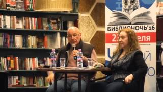 Владимир Познер о Джеке Николсоне. ТОП-10 экранизаций