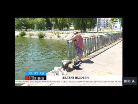 ТРК ВіККА: Черкащани запідозрили місцевий ресторан у брудній діяльності