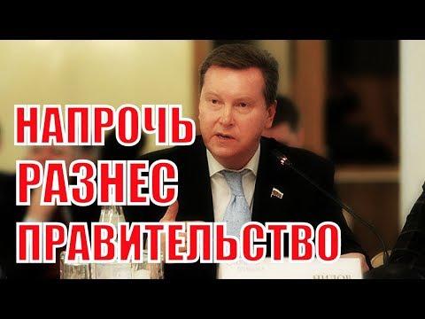 МОЛНИЯ! Депутат ГД