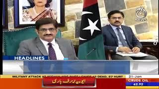 Headlines 3 PM | 21 January 2019 | Aaj News