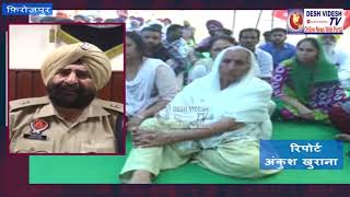 DeshVideshTv - Protest Against Police For Death of Meter Reader |  Ferozepur News