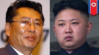 北朝鮮内閣副総理が銃殺される 金正恩氏の命令か