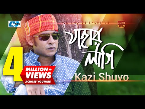 Jahar Lagi | Kazi Shuvo | Official Music Video | Bangla Hits Song 2016