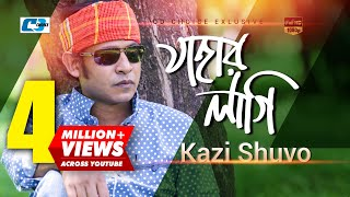 Jahar Lagi  Kazi Shuvo  Official Music Video  Bangla Hits Song 2016