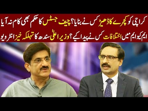 Kal Tak With Javed Chaudhry - 11 April 2018 - Express News