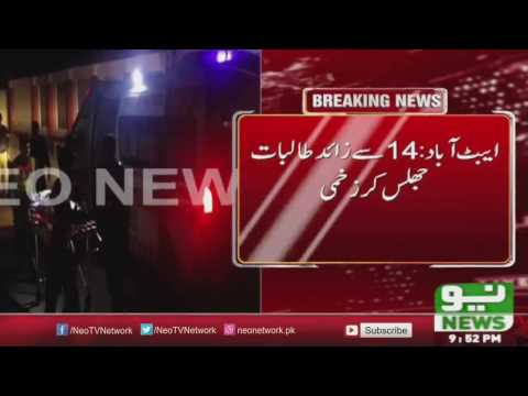 Abbottabad Girls Hostel Main Bara Nuqsan | latest Pak News