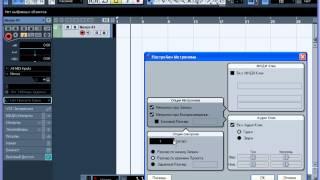 Cubase, урок 6. Подключение и запись VST инструментов