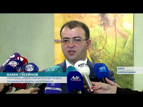 Обсуждены пути достижения Целей устойчивого развития в Азербайджане