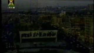 انشودة من التلفزيون العراقي للرئيس صدام حسين