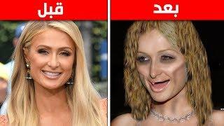 8 مشاهير دمروا حياتهم المهنية.. من الشهرة والثراء إلى الفقر !!