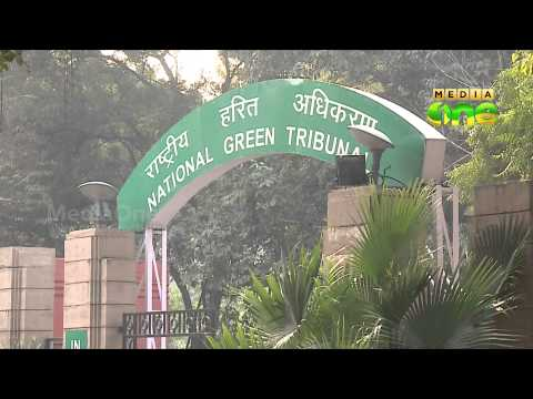 National Green Tribunal stays Markaz Knowledge City project