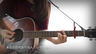 せつない詞、せつないメロディー、そして 宇多田さんのせつなすぎる歌声...