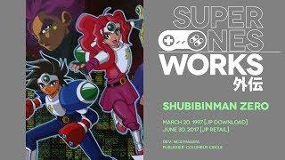 Shubibinman Zero retrospective: Punch-drunk love | Super NES Works Gaiden #02