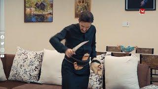 محمد قحطان يرقص البرعة اليمنية على أنغام موسيقى الكفن الشهيرة | دار مادار